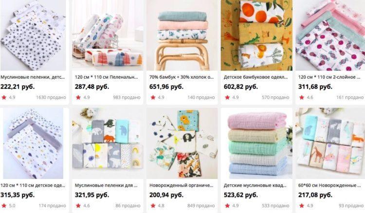 Муслиновые пеленки для новорожденных купить на Алиэкспресс