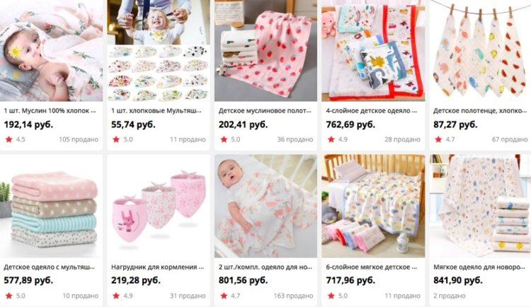 Муслиновые пелёнки для новорождённых на Aliexpress