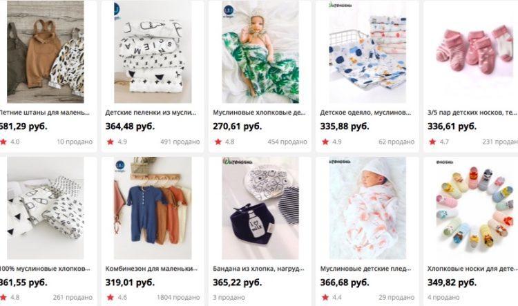 Одежда для малышей на Алиэкспресс