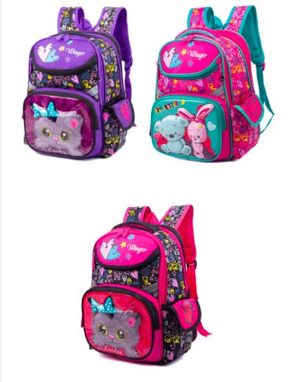 Школьный рюкзак для девочки 1 класс с ортопедической спинкой