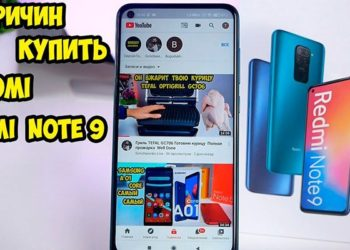 Смартфон Xiaomi Redmi Note 9 4 ГБ 128 ГБ на Алиэкспресс
