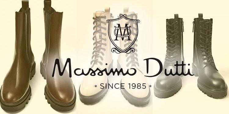 Кеды Massimo Dutti на Алиэкспресс