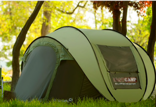 Автоматическая палатка с москитной сеткой на Алиэкспресс