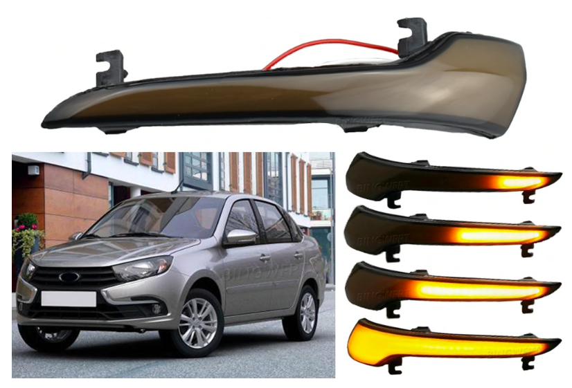 1 пара высокого качества динамический светодиодный указатель поворота мигалка FR боковое зеркало индикатор для LADA GRANTA