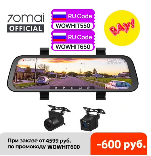 Оригинальный 70mai Stream Media зеркало заднего вида на Алиэкспресс