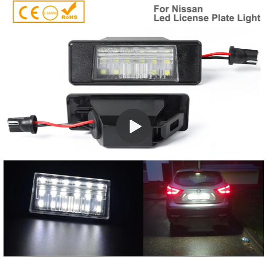 Супер яркие светодиодные лампы для номерного знака для Nissan X-TRAIL
